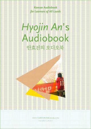 Hyojin An's Audiobook - 안효진의 오디오북