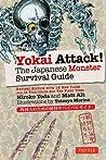 Yokai Attack!: The Japanese Monster Survival Guide