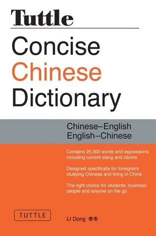 Tuttle Concise Chinese Dictionary Completely Revised and Updated Second Edition