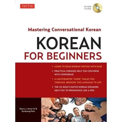 Korean Book For Beginners