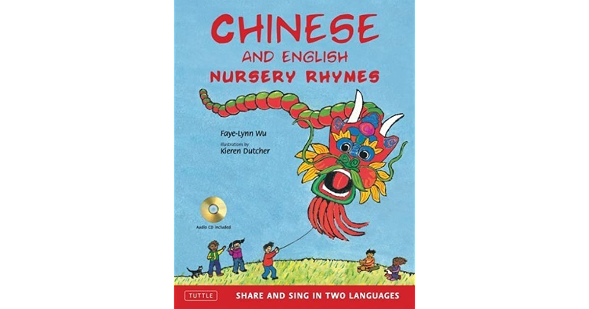 Little Mouse and Other Charming Chinese Rhymes Audio Disc in Chinese /& English Included Chinese and English Nursery Rhymes