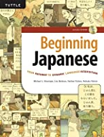 Beginning Japanese: Your Pathway to Dynamic Language Acquisition (CD-ROM Included)