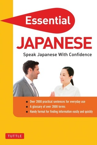 Essential Japanese Speak Japanese With Confidence