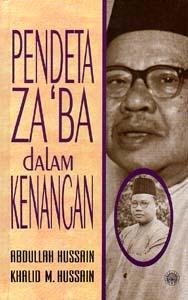 Pendeta Za'ba dalam kenangan Book Cover