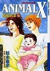 Animal X - Genshi Sairai (Vol.1-10)