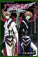 Tsubasa Reservoir Chronicle Vol. 22