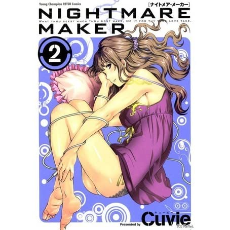 Nightmare Maker 2 [ナイトメア・メーカー 2] by Cuvie