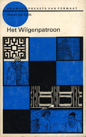 Het Wilgenpatroon