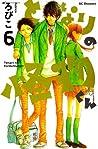 となりの怪物くん 6 [Tonari no Kaibutsu-kun 6]
