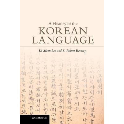 history of the korean language The korean language is the official language of south korea 1,129 korean won history of south korea wwwthoughtcocom/south-korea-facts-and-history.