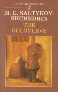 The Golovlyov Family By Me Saltykov Shchedrin