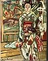ليبي في اليابان by الهادي إبراهيم المشيرقي