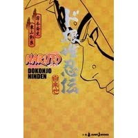 JAPAN novel book Naruto Dokonjo Ninden Jiraiya