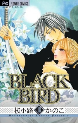 Black Bird 18 by Kanoko Sakurakouji