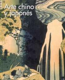 Arte Chino y Japonés