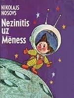 Nezinītis uz Mēness