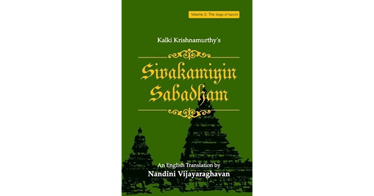 Sivakamiyin Sabadham, Volume 2: The Siege of Kanchi by Kalki