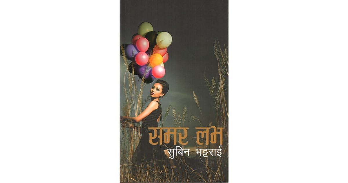 Pdf summer love nepali book