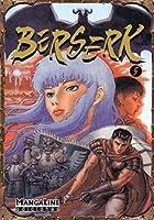 Berserk, Volumen 5 (Berserk, #5)