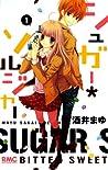 Sugar Soldier, Vol. 01
