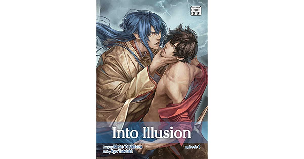 Into illusion volume 1 by rieko yoshihara fandeluxe Gallery