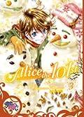Alice the 101st, Volume 3