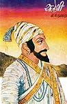 Rajeshri