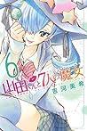 山田くんと7人の魔女 6 [Yamada-kun to 7-nin no Majo 6] (Yamada-kun and the Seven Witches, #6)