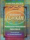 Terjemahan Al-Hikam