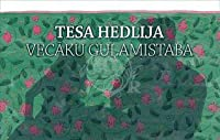 The master bedroom by tessa hadley reviews discussion for The master bedroom tessa hadley