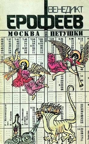 Работа онлайн петушки катя науменко