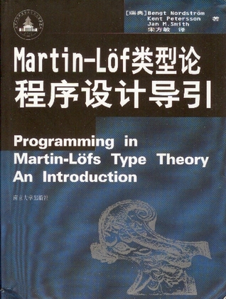 Programming In Martin Löf's Type Theory: An Introduction