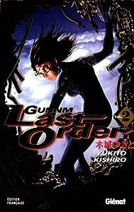 Gunnm Last Order, Tome 02