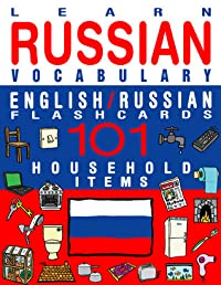 Learn Russian Vocabulary - English/Russian Flashcards - 101 Household items
