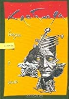 tales of power carlos castaneda polish pdf