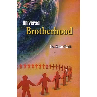 essays on universal brotherhood is better than patriotism Patriotism essay 2 (300 words) introduction patriotism is the feeling of love and respect for one's country patriots are known to love their country unconditionally and are proud of it.