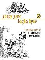 Goopy Gyne Bagha Byne