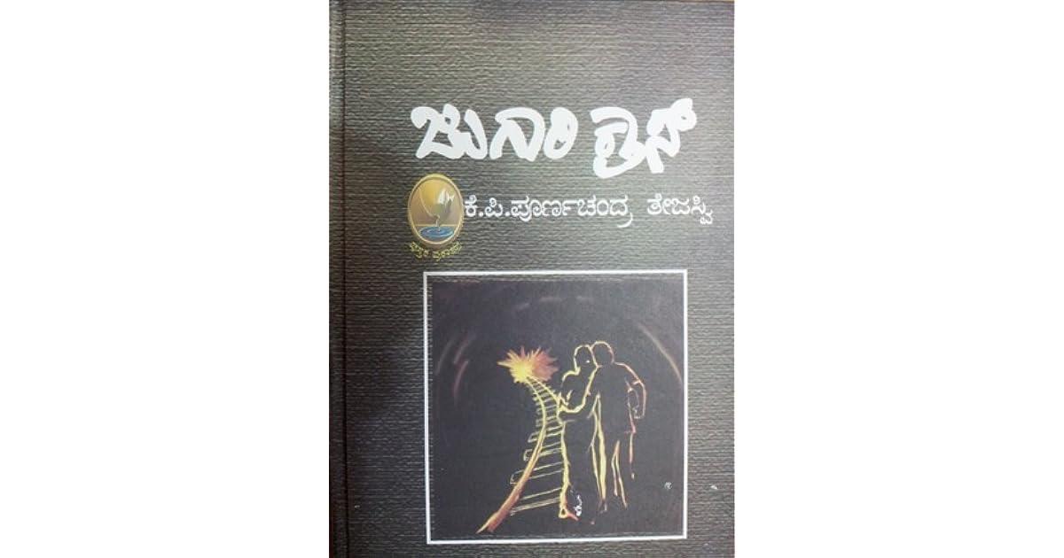 Novels pdf kannada triveni