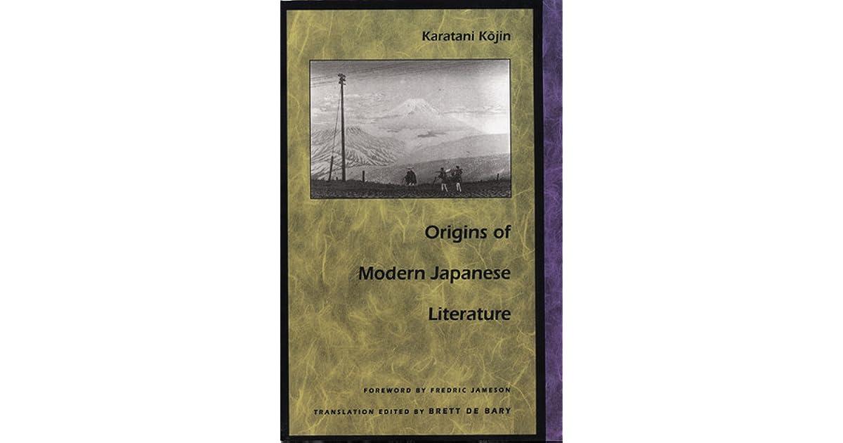 Japanese Audio Flashcard Lessons