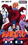 Naruto 39: 動き出す者たち [Ugokidasu Mono-Tachi] 〈ナルト 巻ノ39〉