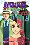 Pembunuhan oleh Inspektur Kenmochi Vol.1 (Kindaichi Special Case)