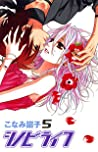 Shinobi Life, Vol. 05
