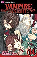 Vampire Knight, Vol. 14 (Vampire Knight, #14)