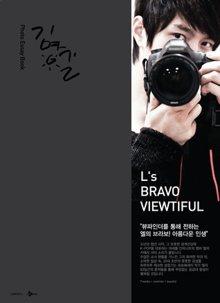 Image result for L's Bravo Viewtiful Part 1.