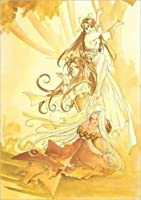 Oh My Goddess!, Volume 13: Childhood's End