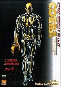 Cobra the space pirate - l'Arme Absolue 2