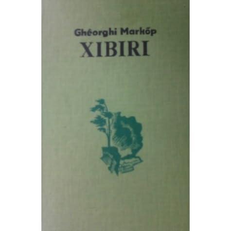 BAIXAR XIBIRI