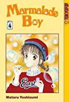 Marmalade Boy, Vol. 4 (Marmalade Boy, #4)