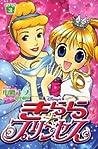 Kilala Princess, Vol. 03