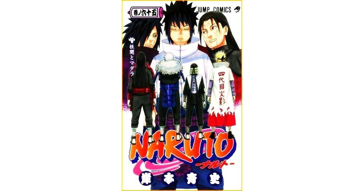 NARUTO -ナルト- 65 (Naruto, #65) by Masashi Kishimoto
